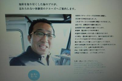 DSC_4490.JPG
